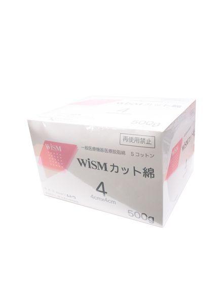Facial Cotton Pads (4×4cm) 2000 pcs