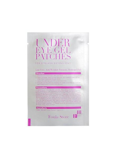 Under Eye Gel Patch (1 pair)