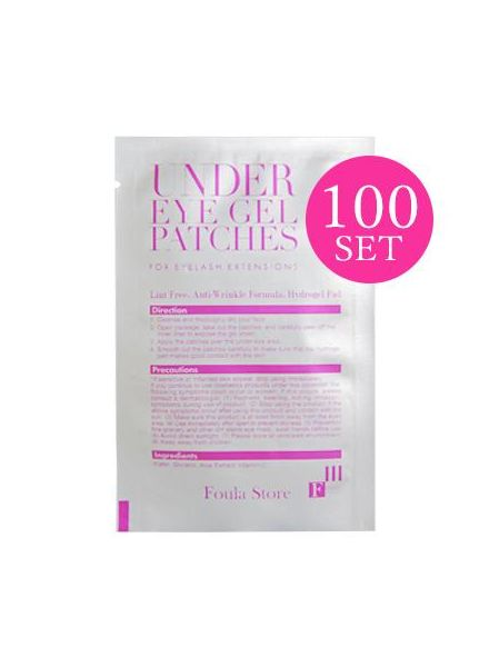 Under Eye Gel Patch (100 pairs)