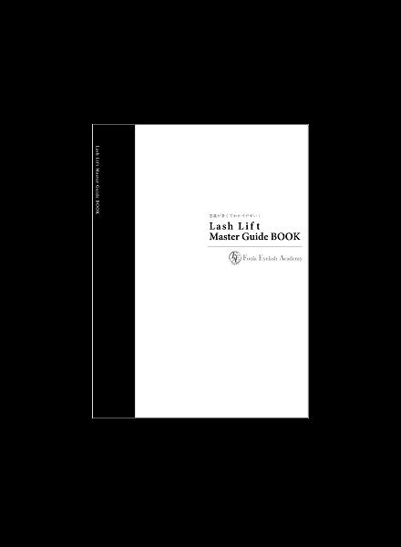 Lash Lift Master Guide Book - English